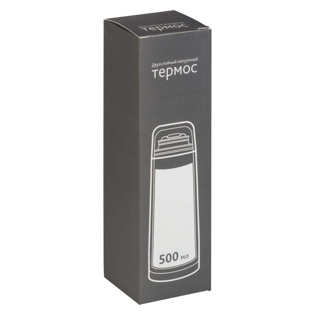 Термос Plain 500