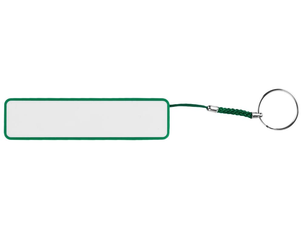 Портативное зарядное устройство «Сатурн», 2200 mAh