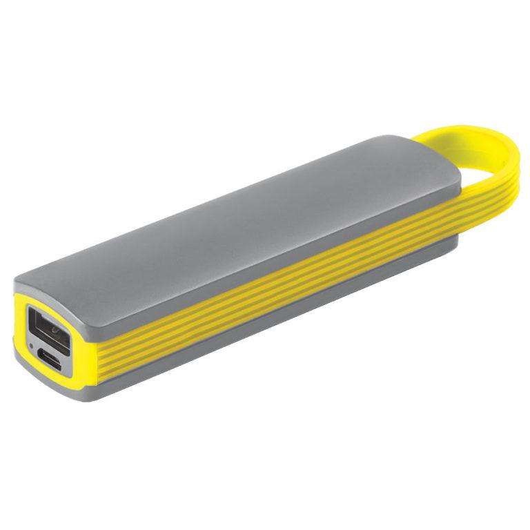 Универсальное зарядное устройство «Fancy», 2200mAh