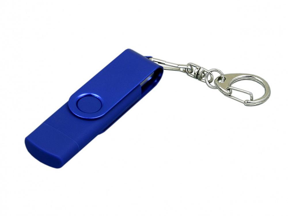 USB-флешка с поворотным механизмом и дополнительным разъемом Micro USB