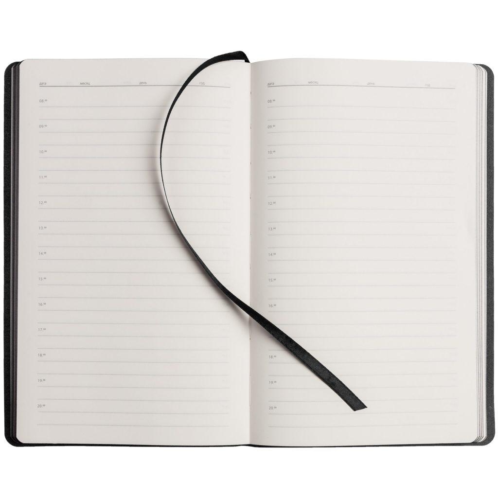 Ежедневник My Day, недатированный, А5